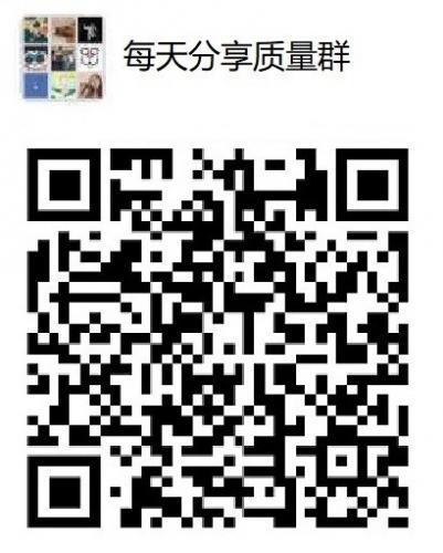 数字货币交流群微信群二维码大全